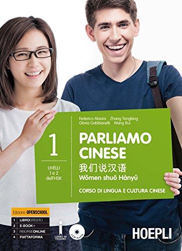 Parliamo cinese. Corso di lingua e cultura cinese. Con e-book. Con espansione online (Vol. 1)