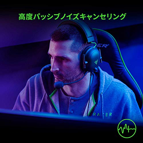 Razer(レイザー)『BlackSharkV2』