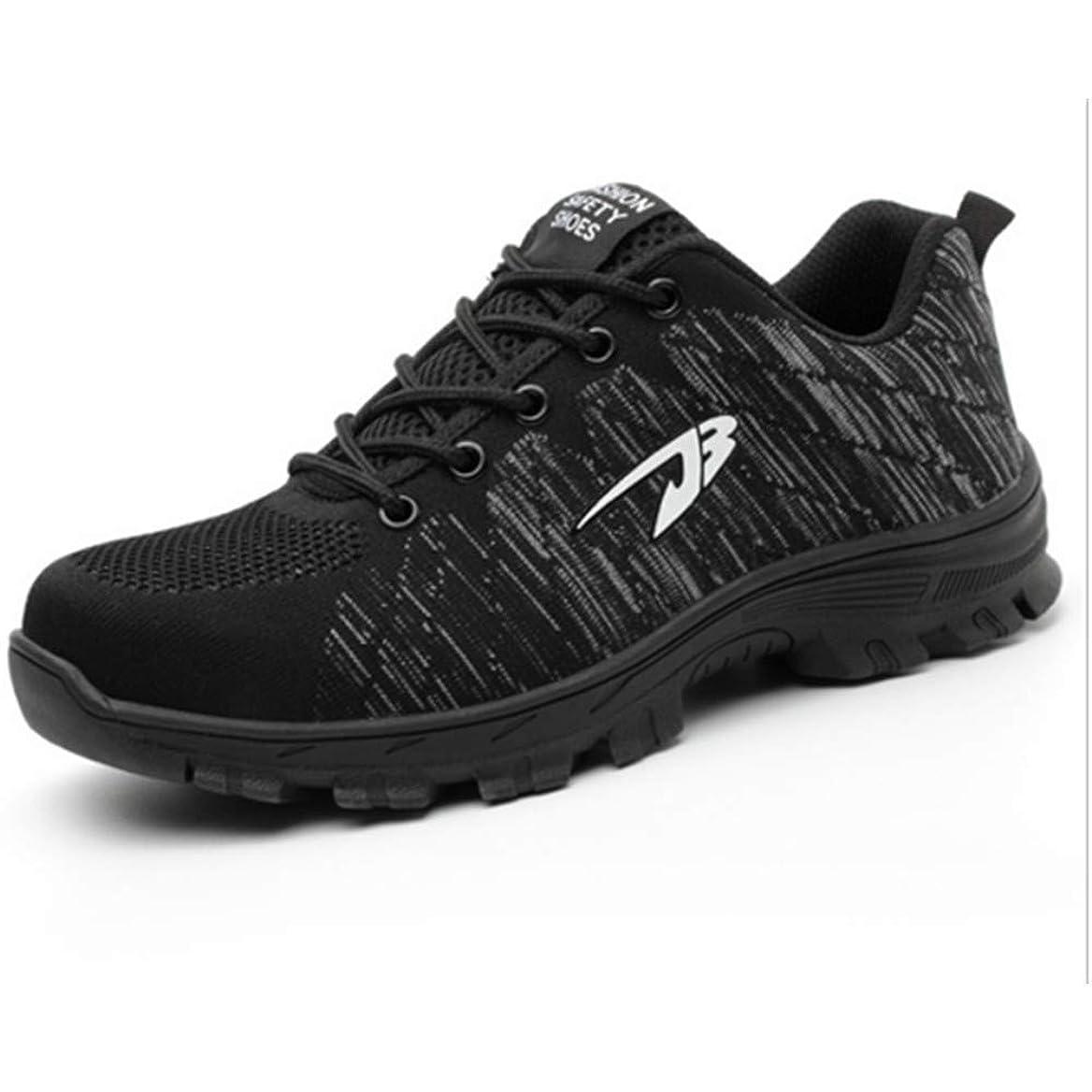 前奏曲コンサルタント発音安全靴 作業靴 セーフティーシューズ 通気性抜群つま先保護 スニーカー 登山靴 防滑 通気性 男女兼用ブラック (26cm)