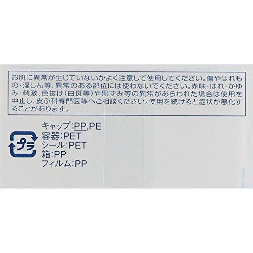 肌極(ハダキワミ)肌極はだきわみ濃密しっとりクリームシトラスグリーンフローラル40g