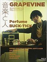 音楽と人 2017年 10 月号 [雑誌]