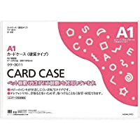 コクヨ カードケース(環境対応)硬質A1 20枚 Japan