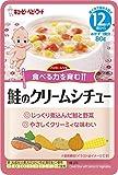 キューピー キユーピーベビーフード ハッピーレシピ 鮭のクリームシチュー 12ヶ月頃から(80g)
