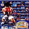 はじめの一歩 VICTORIOUS BOXES ゲーム ― オリジナル・サウンドトラック