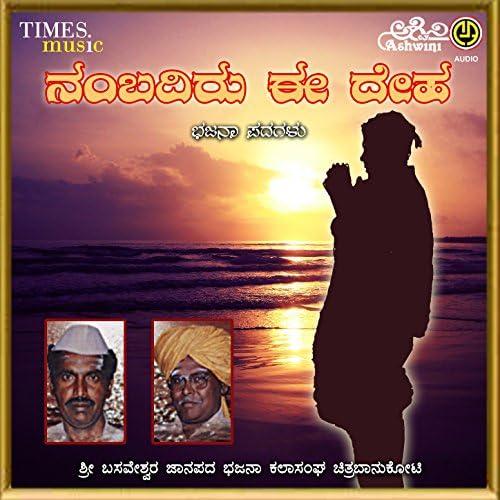 B. Mudukappa & Kotthalachintha