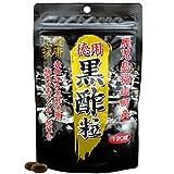 ユウキ製薬 徳用 スタンドパック黒酢粒(120球)