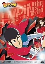 Best world trigger anime season 2 Reviews
