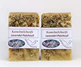 Handgemachte Kamelmilchseife, Naturseife, Lavendel - Patchouli