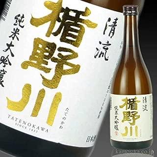 楯野川 純米大吟醸 清流720ml