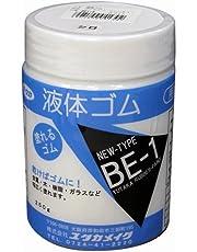 ユタカメイク 液体ゴム ビンタイプ 250g BE1