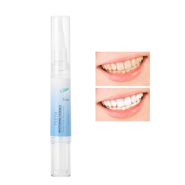アラートルーム依存歯ホワイトニングペン 歯汚れのリムーバー 歯を白くする美白歯磨き
