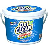 オキシクリーン 有機性汚れ用漂白剤 1500g
