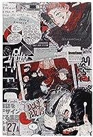 呪術廻戦 1000ピース ジグソーパズル ター パズル キャラクター アニメパターン 萌えグッズ 子供 初心者向け ギフト プレゼント 50cm*75cm