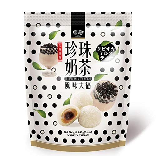Royal Family Bubble Milk Tea Mochi 8.4oz (240g) large pack Individually wrapped- japenese taiwanese boba pearl tapioca drink sweet rice wagashi snack dessert dagashi brown sugar cake candy(1 Pack) from Royal Family