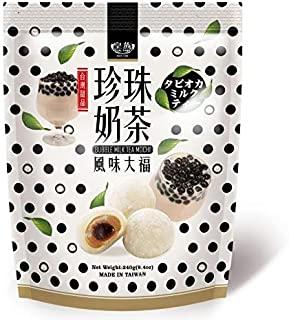 Royal Family Bubble Milk Tea Mochi 8.4oz (240g) large pack Individually wrapped- japenese taiwanese boba pearl tapioca dri...