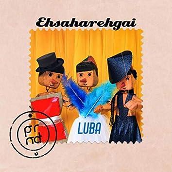 Ehsaharehgai