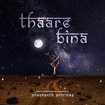Thaare Bina (feat. Swaroop Khan, Sukanya Purkayastha)