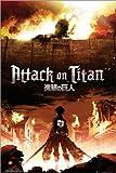 Póster Attack on Titan - Key Art - cartel económico, póster XXL