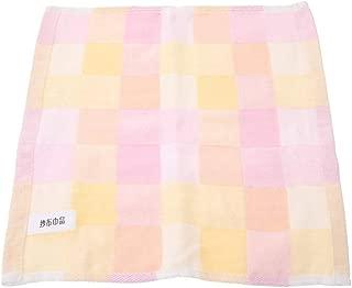 Mandyu Original Bathing Children Washing Small Square Soft Cute Baby Towel for Available Handmade Face Children Feeding Bathing Handkerchief Infant Square Baby Kid S