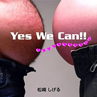 Yes We Can!!