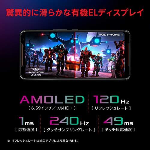 51RD+5qu6DL-Banggoodで「Xiaomi Mi 9T」や「ASUS ROG Phone 2」、「OnePlus 7T」などがクーポンセール[PR]