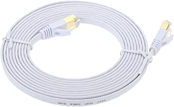 STP Ethernet Cable Cat 7 Shileded Flat High Speed LAN Network Patch Cable Gold Plated Plug Wires CAT 7 RJ45 Ethernet Cable 5M 10M 15M 20M 25M 30M Black/White in Color Highest Speed for Modem, Router, PC, Mac, Laptop, PS2, PS3, PS4, Xbox, and Xbox 360 (Wthie 5M)