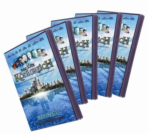 Das 10. Königreich, Teil 1-5 [Box Set] [5 DVDs]