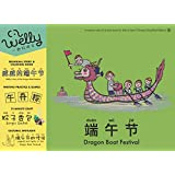 Dragon Boat Festival (端午节): Immersive story & activity book for kids to learn Chinese (Simplified edition) (English Edition)