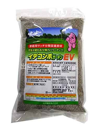 イデコンポガーデンEV 3kg 芝生 肥料 土壌改良...