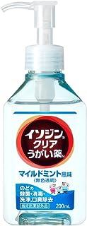 【指定医薬部外品】イソジンクリアうがい薬M マイルドミント風味 200ML (のど・お口の殺菌・消毒)