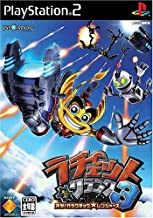 Ratchet & Clank 3: Up your Arsenal [Japan Import]