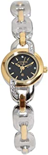 Casual Watch for Women by Accurate, Multi Color, Oval, ALQ1498T