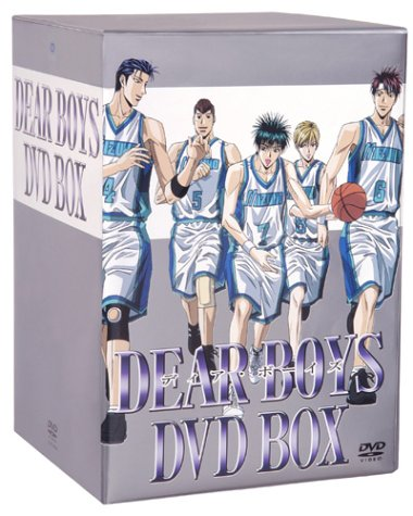 エイベックス・トラックス『DEAR BOYS』