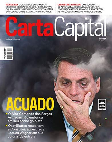 Revista CartaCapital: Edição 1151 (7 de abril de 2021)