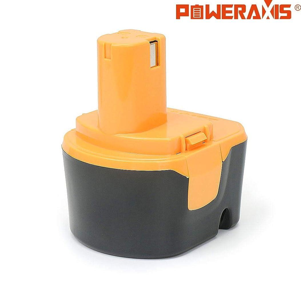 【 POWERAXIS 】【1年保証】リョービ Ryobi b-1203f2 b-1203m1 互換バッテリー 12V バッテリー 電池パック 3000mAh ニッケル水素電池 一年保証