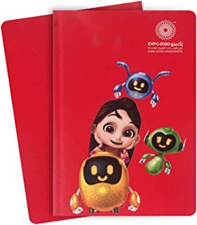 Expo 2020 Dubai A5 Note Book with The Mascots Group - 13.5 x 21 x 1.4 cm
