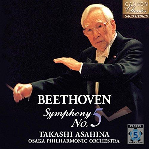 朝比奈 隆 生誕100周年 ベートーヴェン交響曲全集④ 交響曲第5番「運命」&リハーサル風景