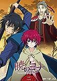 暁のヨナ Vol.2[Blu-ray/ブルーレイ]