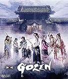 ムビ×ステ セット「GOZEN」[Blu-ray/ブルーレイ]