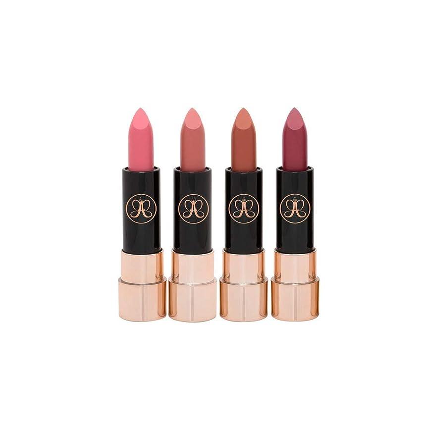 価値ステッチ徐々にMatte Lipstick Nudes Set マット リップスティック ヌーディ セット