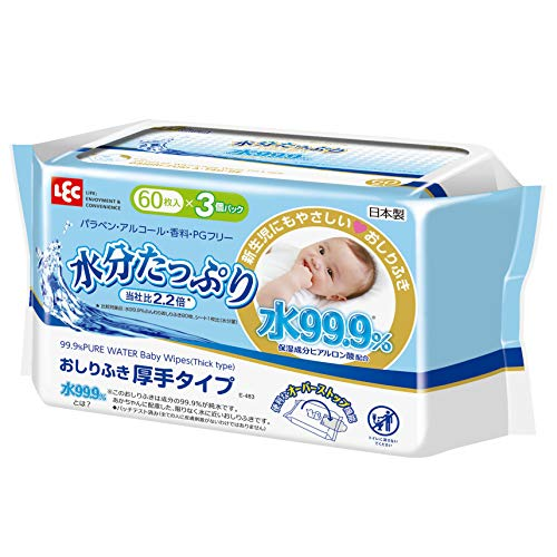 水99.9% 水分たっぷり おしりふき 厚手 60枚入×3個 ( 日本製 )