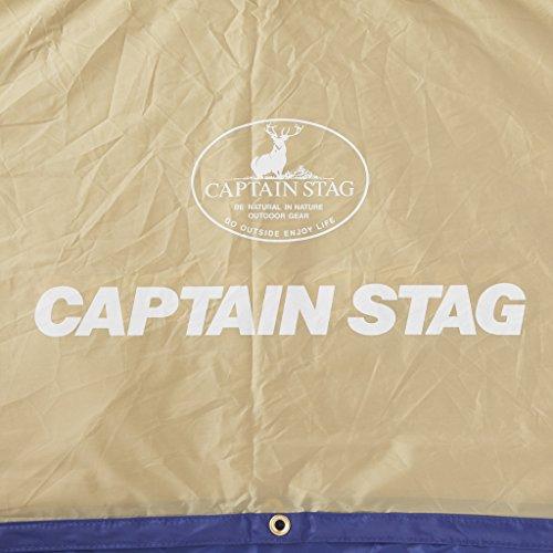 CAPTAINSTAG(キャプテンスタッグ)『オルディナヘキサタープセット(M-3167)』