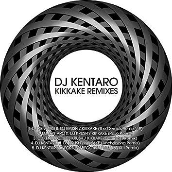 Kikkake Remixes