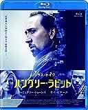 ハングリー・ラビット [Blu-ray] image