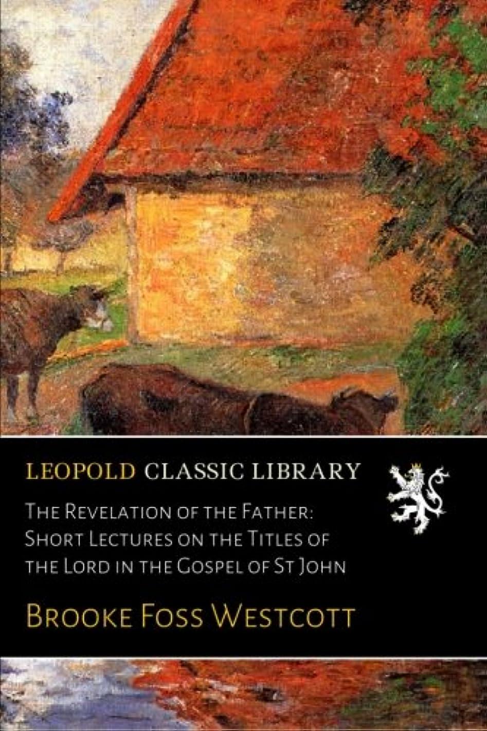 怪しい友だち頼むThe Revelation of the Father: Short Lectures on the Titles of the Lord in the Gospel of St John