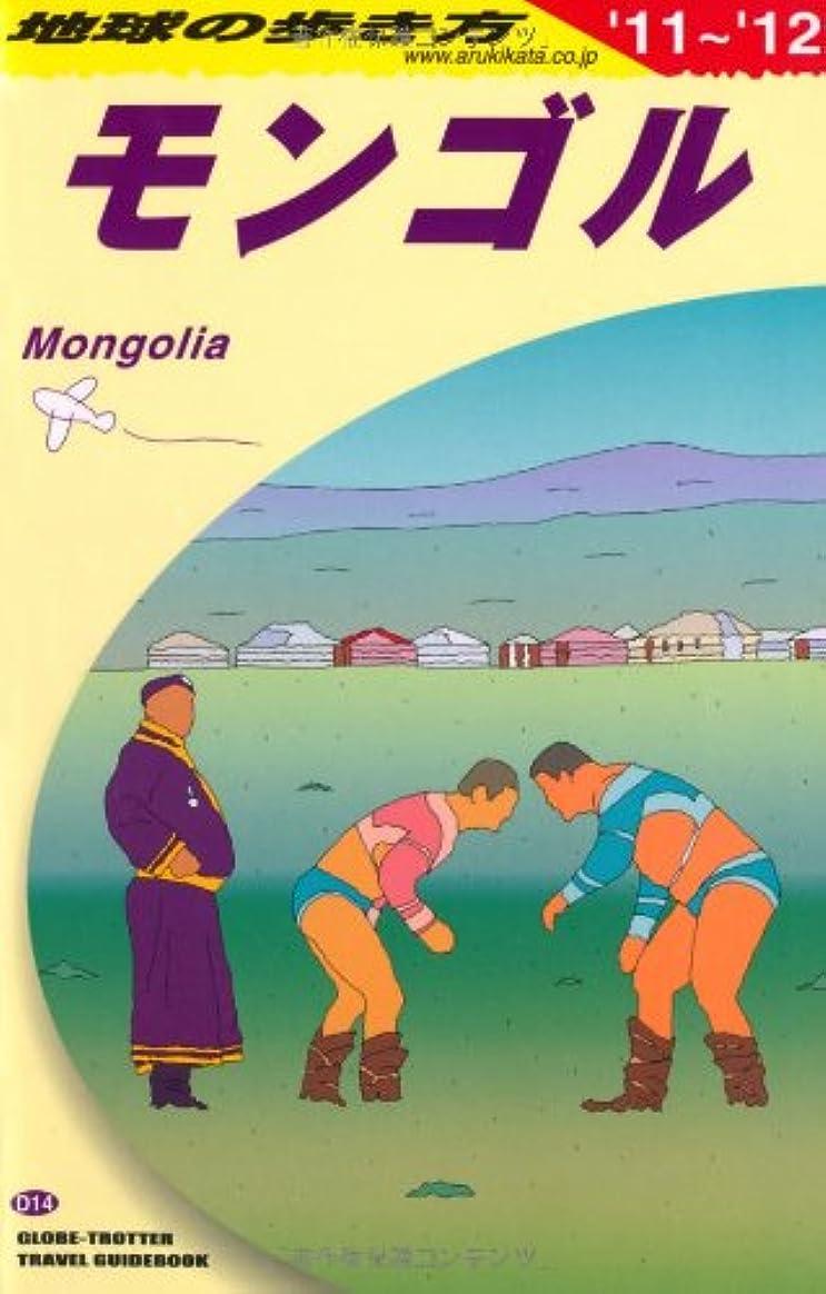マットレス一般的に言えばスクレーパーD14 地球の歩き方 モンゴル 2011~2012