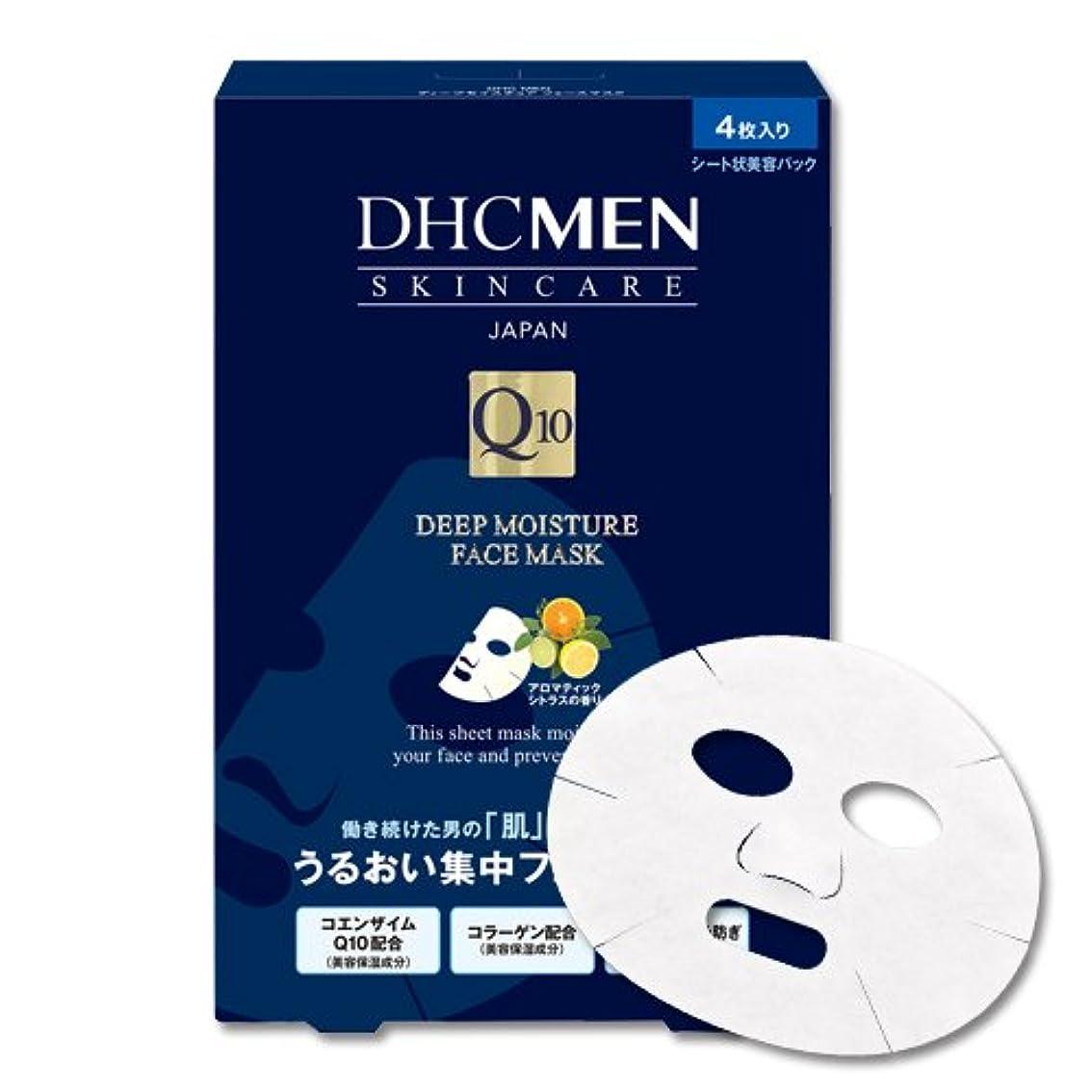 モール賞賛する記者DHC MEN ディープモイスチュア フェースマスク