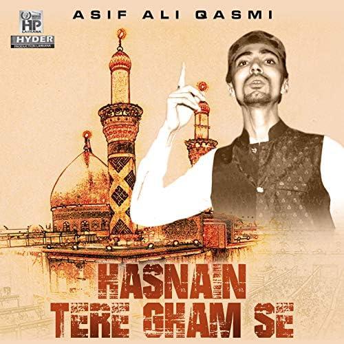 Asif Ali Qasmi