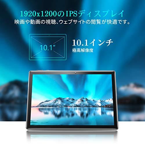 [2020NEWモデル]VANKYOタブレット10インチS30Android9.0RAM3GB/ROM32GBWi-Fiモデル8コアCPU1920x1200IPSディスプレイBluetooth5.0GPSFM機能搭載日本語仕様書付き