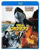 オルカ HDリマスター版 [Blu-ray] image